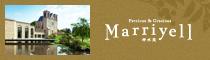 マリエール神水苑